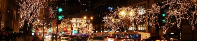 cropped-Chitown-Christmas.jpg